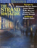 Issue 41: Unpublished Wells articles, Short Stories by Alexander McCall Smith and Jeffery Deaver