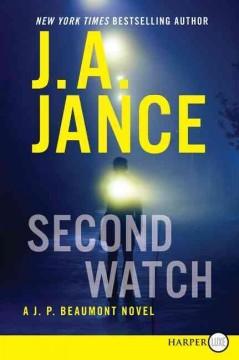 secondwatch