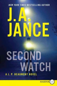 secondwatch