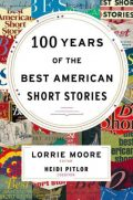 100 years best short stories