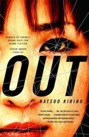 Out by Kirino, Natsuo/ Snyder, Stephen