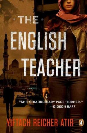 The English Teacher Atir, Yiftach Reicher/ Simpson, Philip