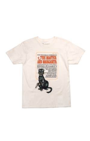 THE MASTER AND MARGARITA (Men's T-Shirt)