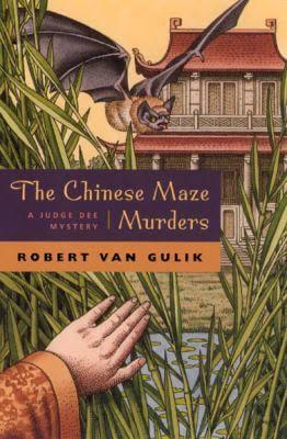 Robert Van Gullik