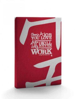 Confucius Notebook