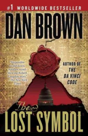 The Lost Symbol by Dan Brown (Trade Paperback)