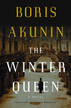 The Winter Queen by Boris Akunin (Hardcover)