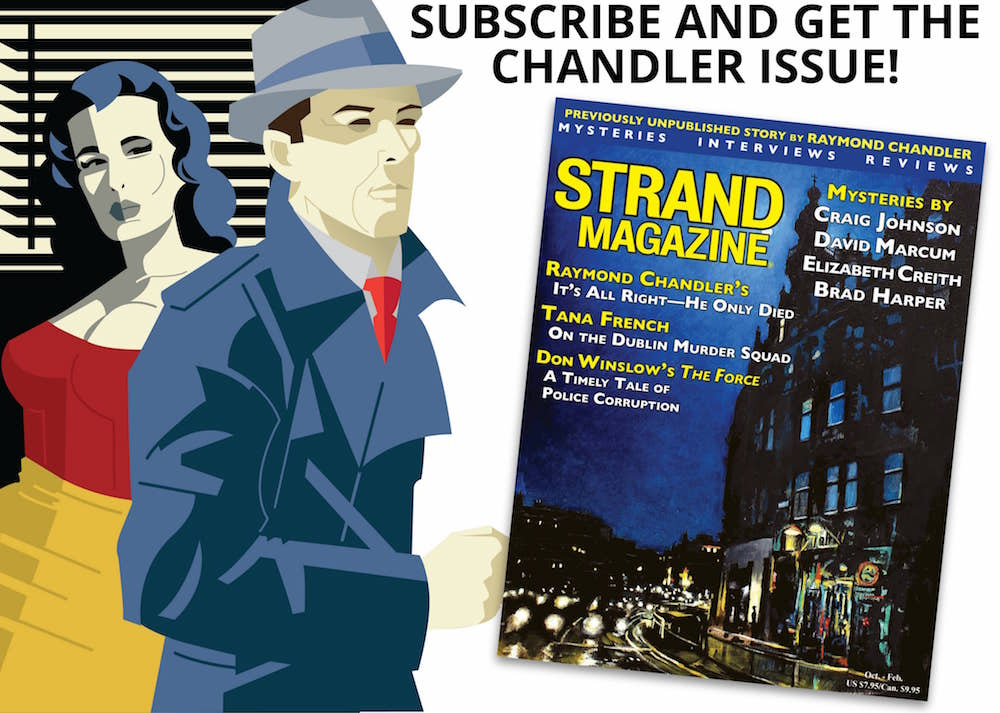 Chandler issue subscribe