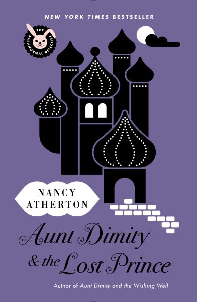 Aunt Dimity and the Lost Prince by Nancy Atherton