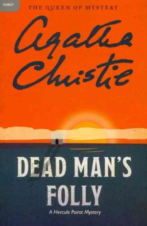 Dead Man's Folly by Agatha Christie (paperback)