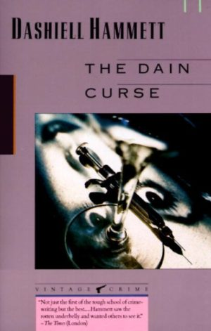 The Dain Curse by Dashiell Hammett (paperback)
