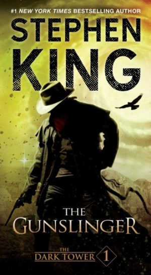 The Gunslinger by Stephen King (paperback)