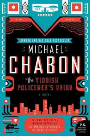 The Yiddish Policemen's Union by Michael Chabon (paperback)