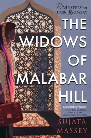 The Widows of Malabar Hill by Sujata Massey (Hardcover)